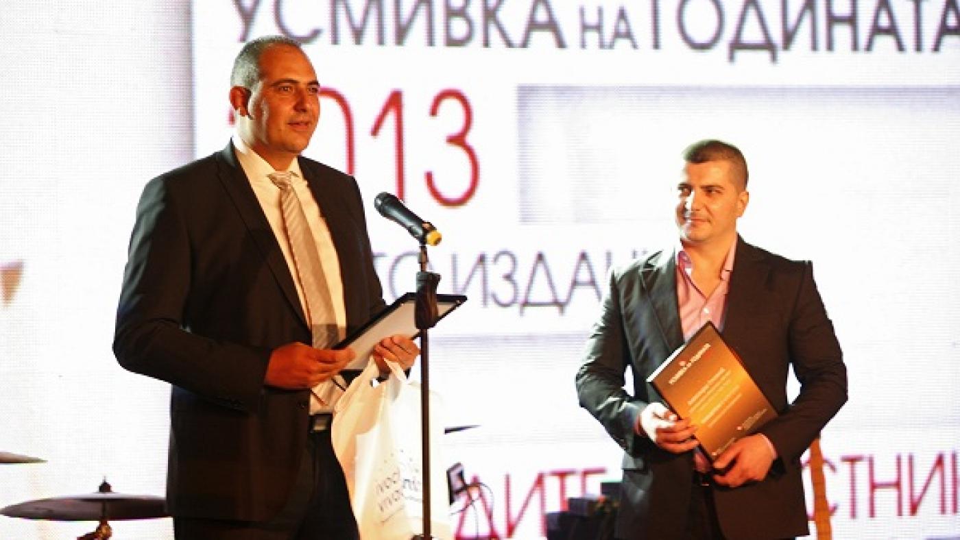 panov-nagrada